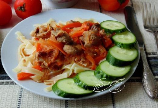 Куриные желудочки в томатном соусе