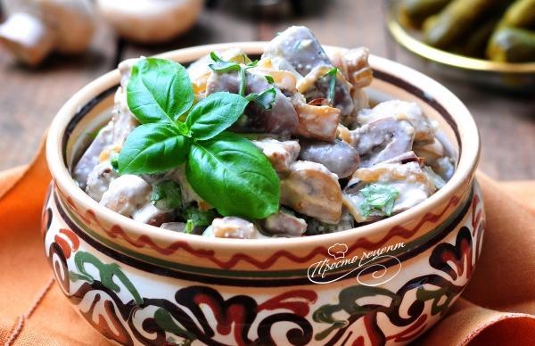 Салат с куриными сердечками и грибами