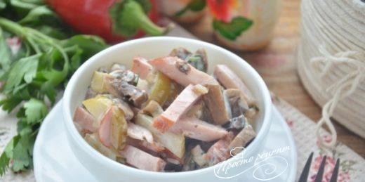 Салат с жареными грибами и ветчиной