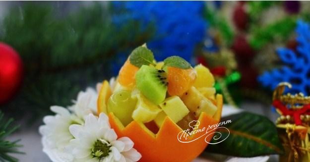 Фруктовий салат в апельсинових кошиках
