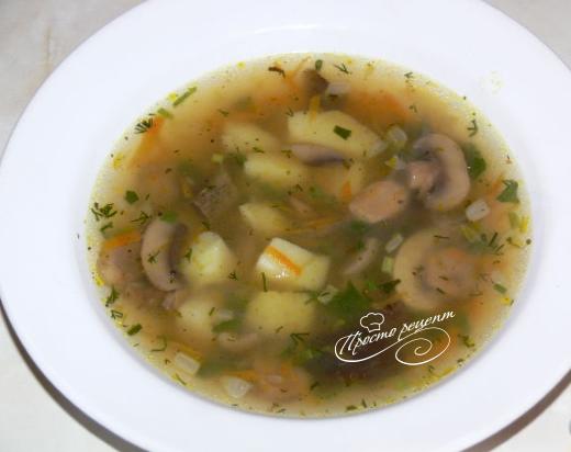 Грибний суп Асорті