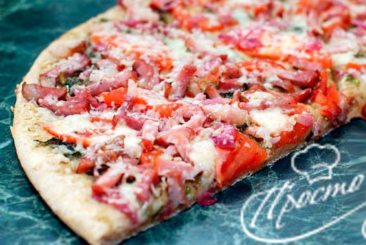 Белая пицца с балыком