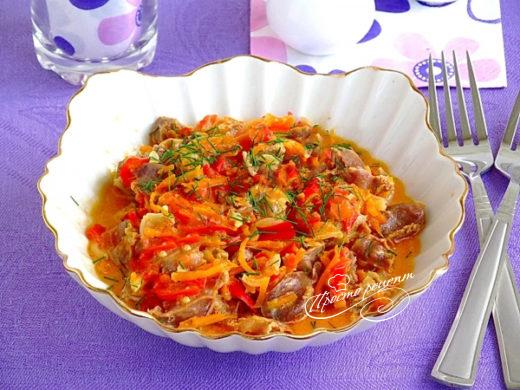 Куриные желудочки с овощами по-селянски