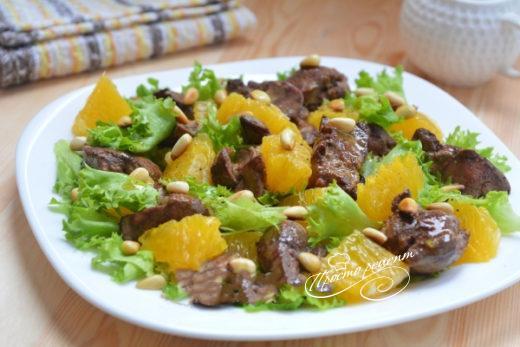 Тёплый салат с куриной печенью и апельсинами