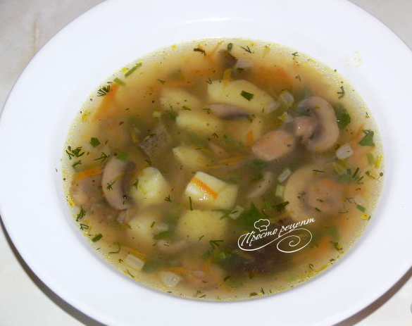 Грибной суп Ассорти