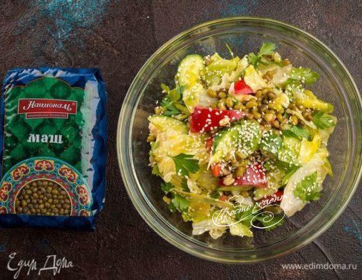 Легкий салат с машем и авокадо