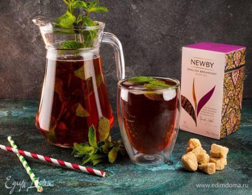 Гранатовый чай с мятой