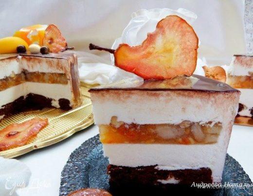 Торт «Бри-груша-херес»