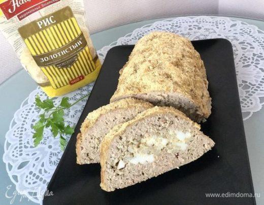 Мясной хлеб с рисовой начинкой