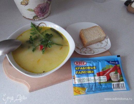 Суп с вермишелью и крабовыми палочками