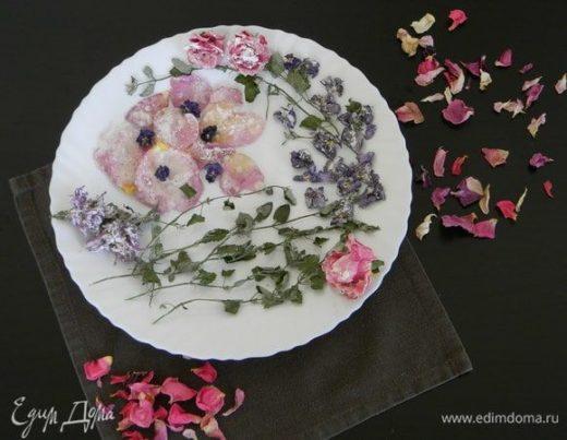 Цукаты из цветов «Неувядающая красота»