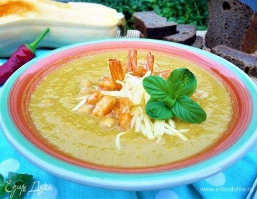 Тыквенный суп-пюре с нутом и креветками