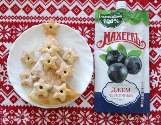 Новогоднее быстрое печенье с джемом