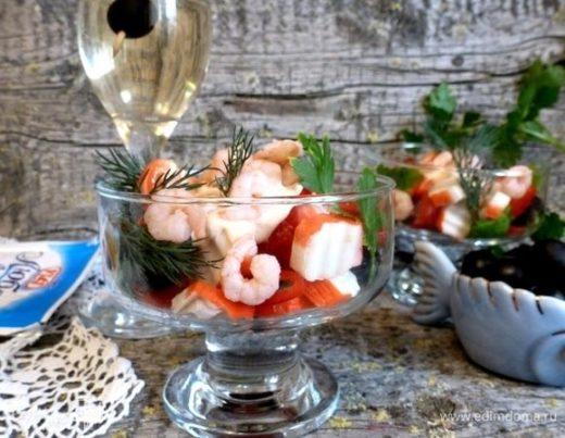 Салат-коктейль «Теплое красное море»