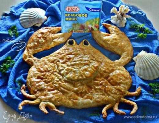 Пирог из крабового мяса «Веселый крабик»
