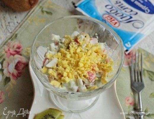Салат из крабовых палочек и киви