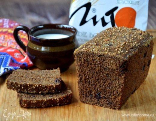 Бородинский хлеб с бородинскими отрубями
