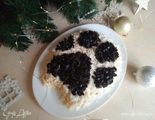 Новогодний салат «Собачья лапка»