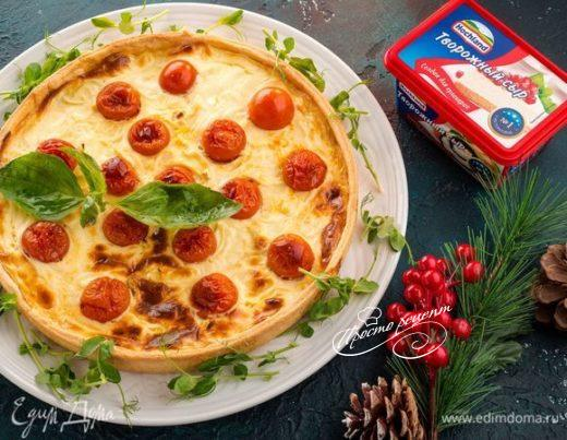 Киш с сырным суфле и помидорами черри
