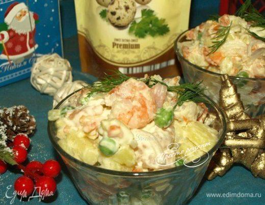 Аргентинский салат Ensalada rusa