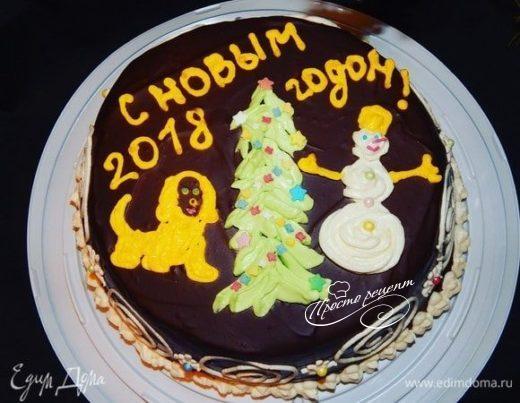 Новогодний торт «Спартак»
