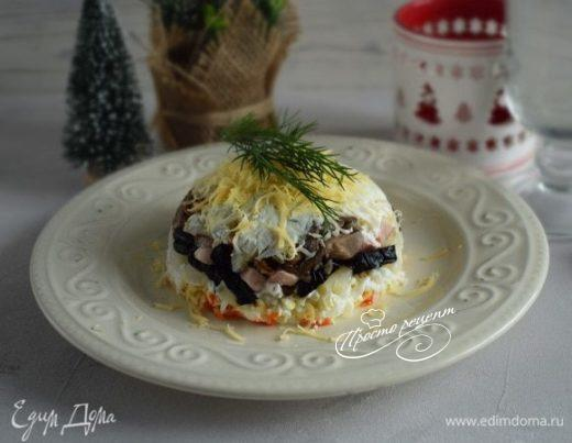 Салат с копченой курицей, черносливом и шампиньонами