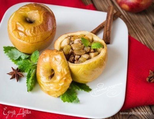 Печеные яблоки с начинкой
