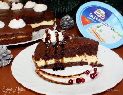 Шоколадный пирог с творожным сыром