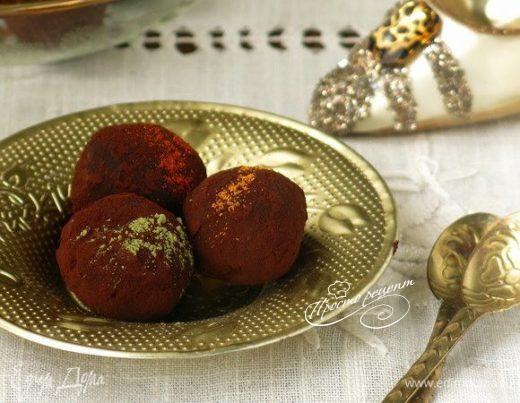 Конфеты «Шоколад «Шантильи»