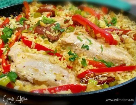 Куриное филе с ароматным рисом