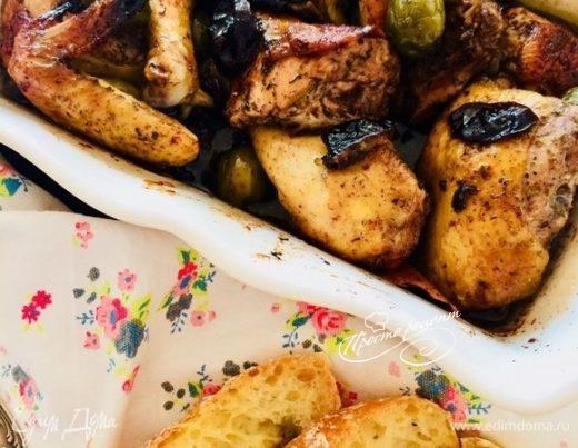 Курица с черносливом и оливками