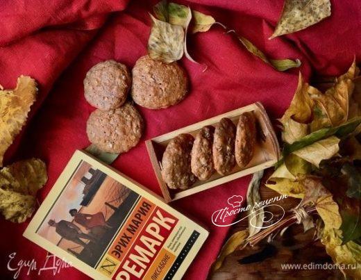 Пряное овсяное печенье