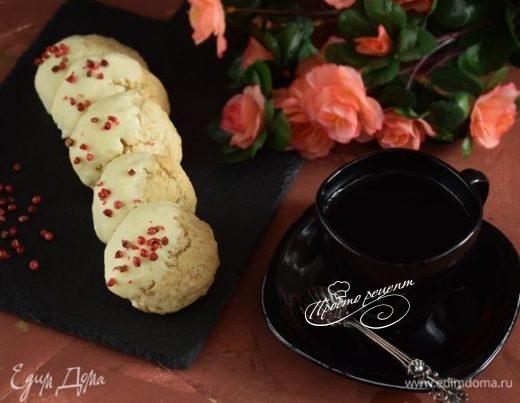 Печенье с белым шоколадом и розовым перцем