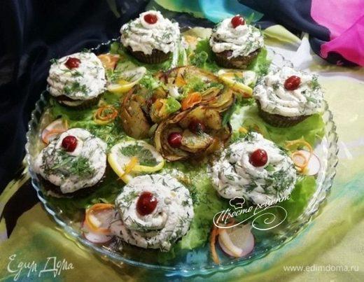 Печеночные кексы с начинкой из кураги и моцареллы