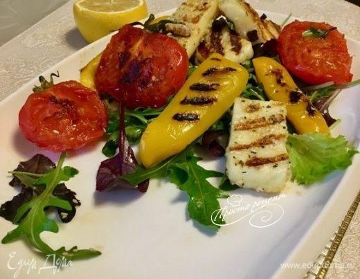 Салат-гриль с сыром халуми или Затрак по-гречески
