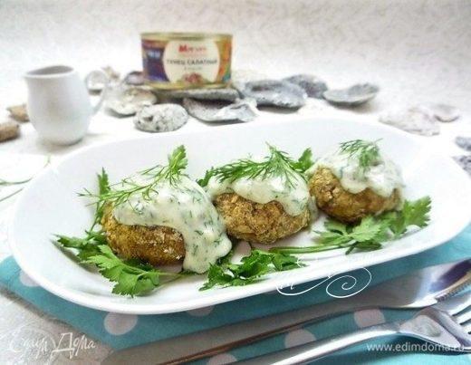 Бонбоны из тунца со сливочным соусом