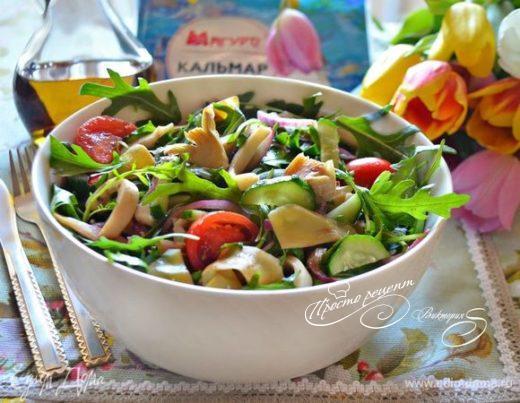 Салат с кальмарами, свежими овощами и артишоками