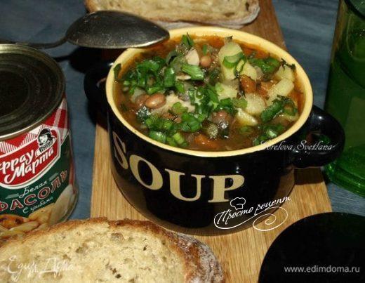 Овощной суп с фасолью и грибами