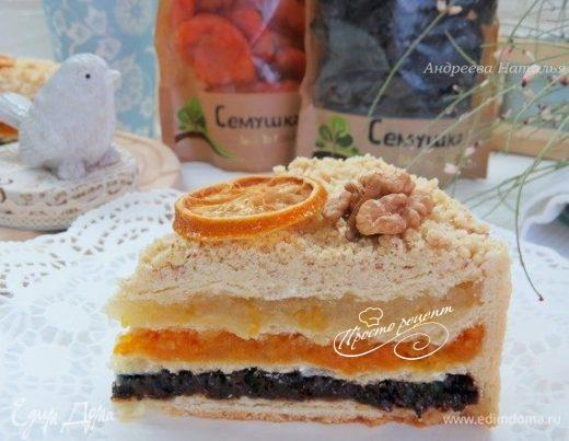 Татарский пирог с тремя начинками