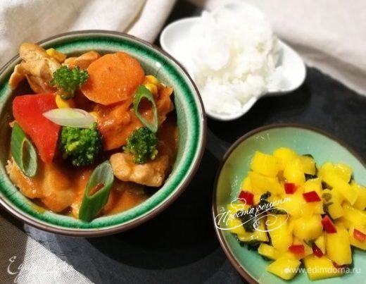 Карри из курицы и манговый самбал