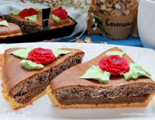 Орехово-маковый пирог