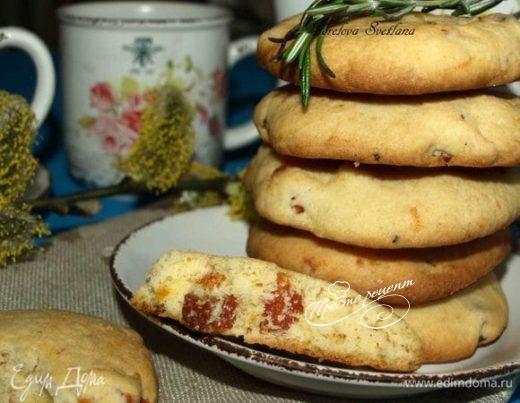Печенье с розмарином и курагой