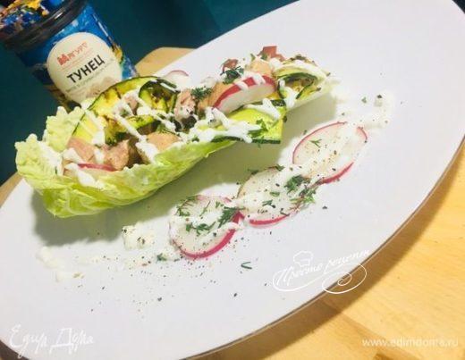 Гриль-салат с тунцом