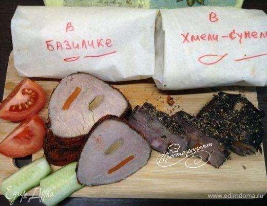 Домашнее мясо для нарезки «Долгая дорога»