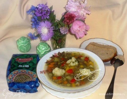 Овощной суп с машем и цветной капустой