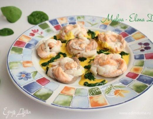 Филе трески и семги с шафрановым соусом