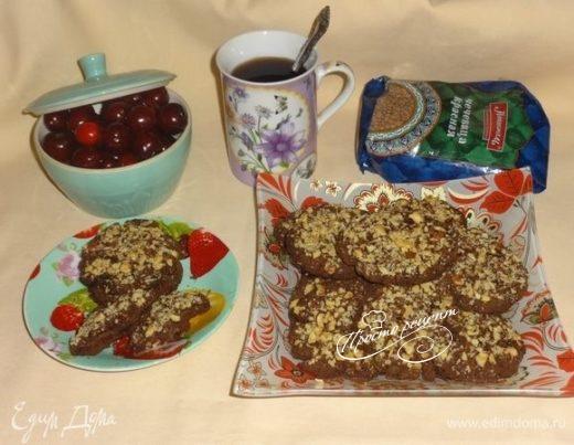 Печенье из чечевицы с орехами