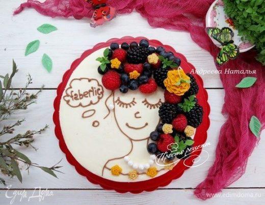Ванильно-маковый торт «Ягодные мечты»