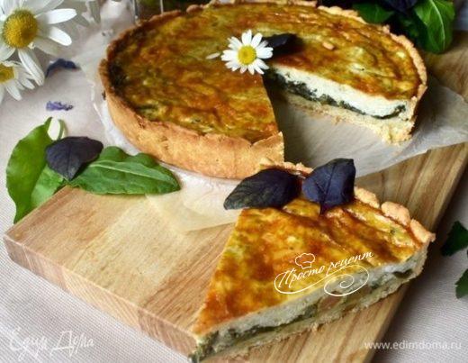 Пирог «Зеленый»