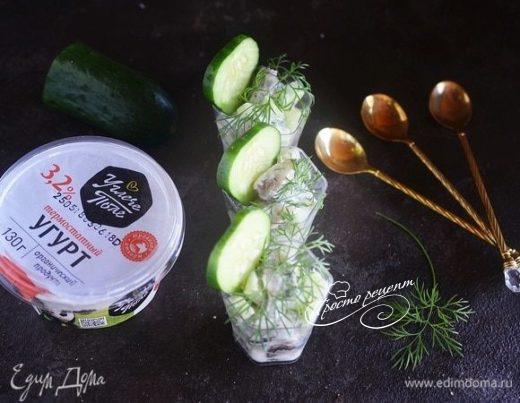 Сельдь в йогуртовом соусе